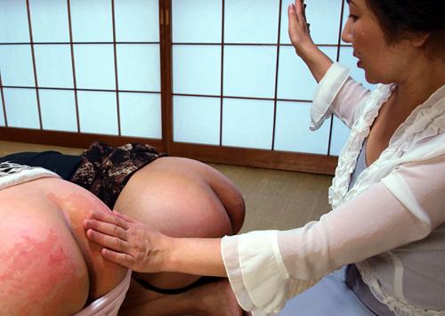 Domestic Japanese discipline