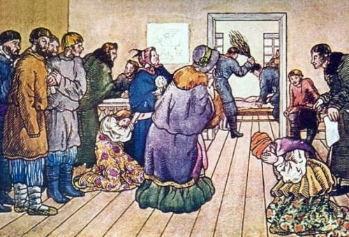 Russian judicial police punishment
