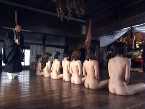 dojo discipline