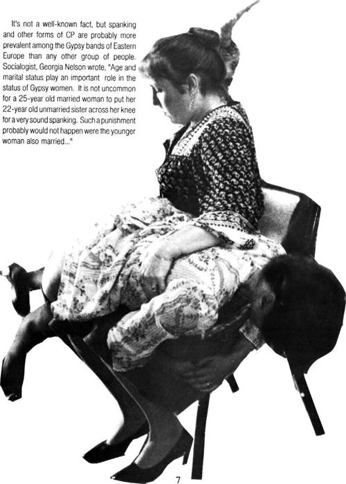 gypsy spanking